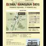 http://anelananihoaloha.hp-tsukurumon.jp/wp-content/uploads/sites/2622/2015/01/header20150108124745_523996381.jpg