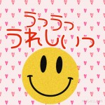 http://anelananihoaloha.hp-tsukurumon.jp/wp-content/uploads/sites/2622/2015/03/header20150308141304_674503077.jpg