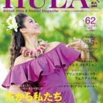 http://anelananihoaloha.hp-tsukurumon.jp/wp-content/uploads/sites/2622/2015/10/header20151022180115_238533658.jpg