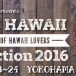 http://anelananihoaloha.hp-tsukurumon.jp/wp-content/uploads/sites/2622/2016/04/header20160408011428_190079480.jpg